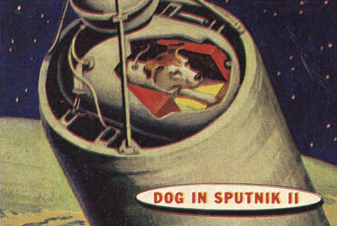 Грустная космическая история