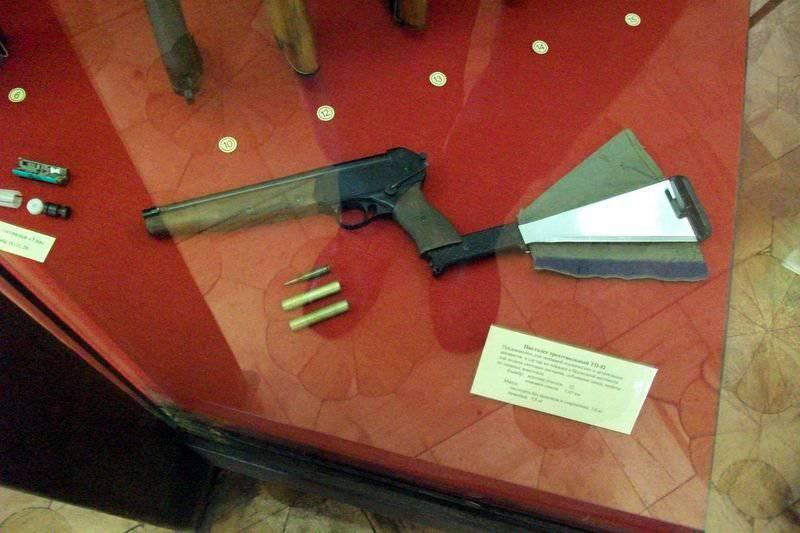 Оружие выживания космонавтов: пистолет ТП-82
