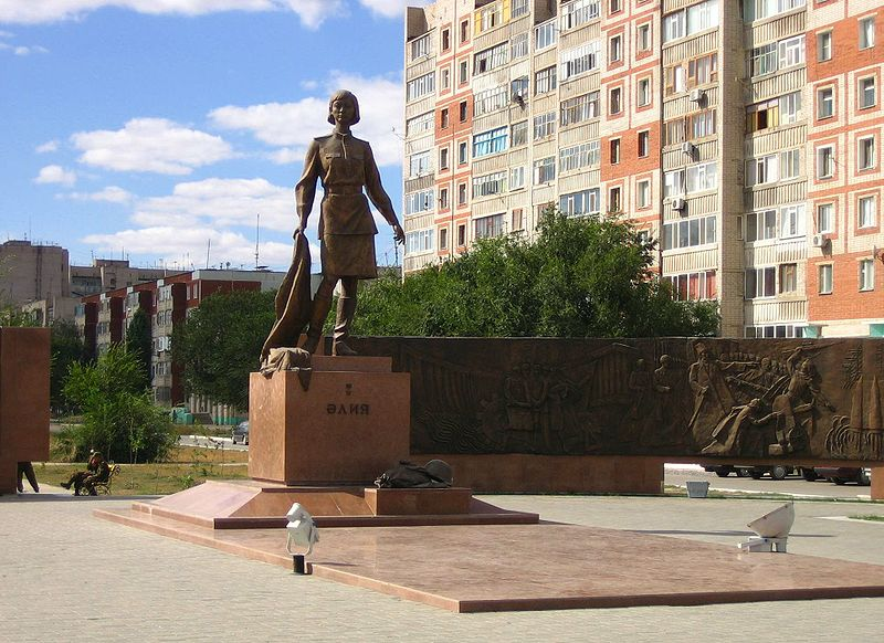Подвиг Алии Молдагуловой