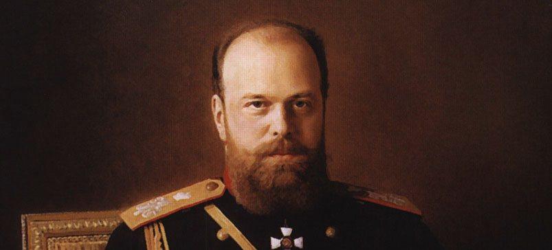 Интересные истории из жизни российского императора - Александр III