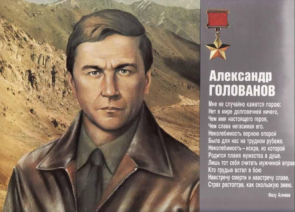 сержант артюх юрий иванович ассортименте представлены