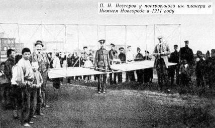 Высший пилотаж Петра Нестерова