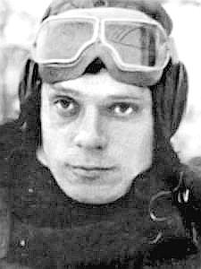 Герой Советского Союза Федор Чубуков