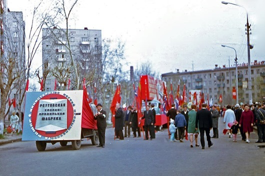 Цветные Фотографии 1973 года