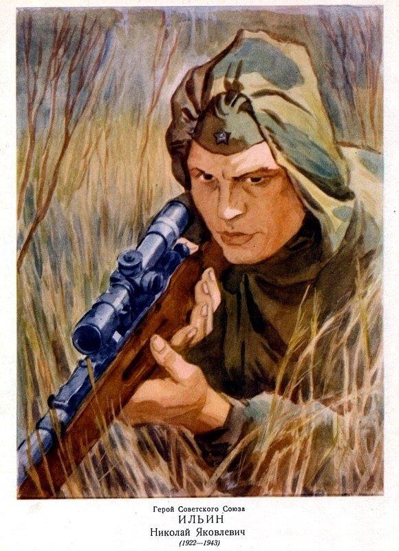 Знатный снайпер Сталинградского фронта