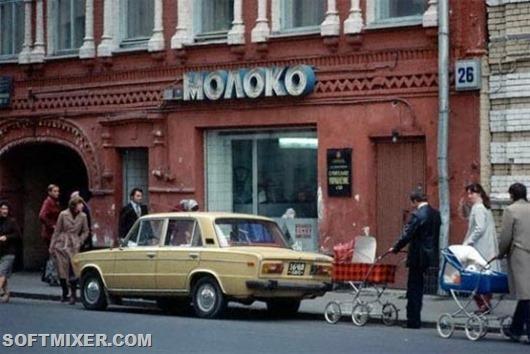 Молоко и молочные продукты СССР