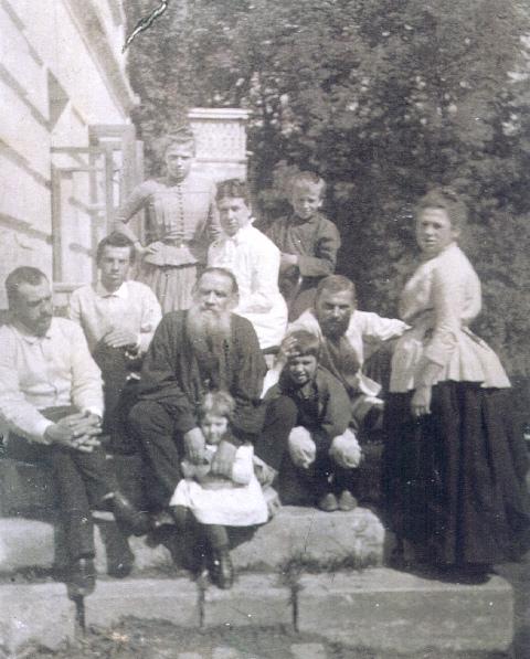 Толстовское племя