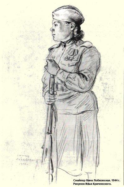 Командир женской роты снайперов Гвардии старший лейтенант Нина Лобковская