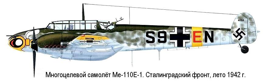 """Его позывной - """"Сокол-17"""""""