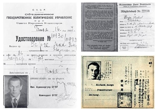 Почему Сталин не обменял Зорге?