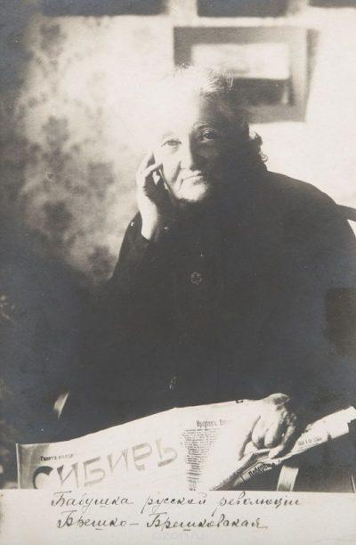 Екатерина Брешко-Брешковская – «бабушка русской революции»