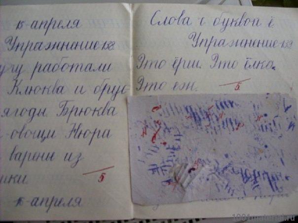 Советская школьная промокашка