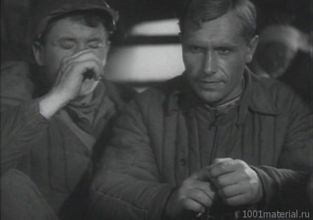 История создания фильма «Два бойца»