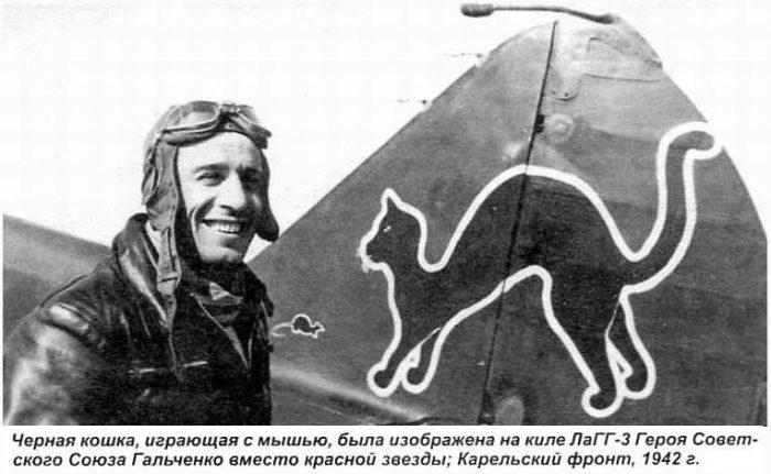 Генерал полковник гальченко и.в