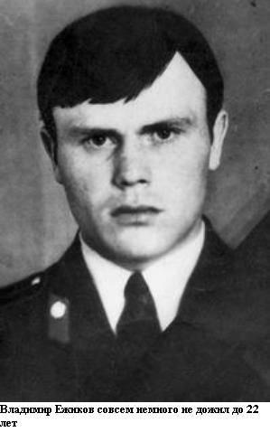 Бомба в руках неудачника. Самый крупный теракт в советской истории