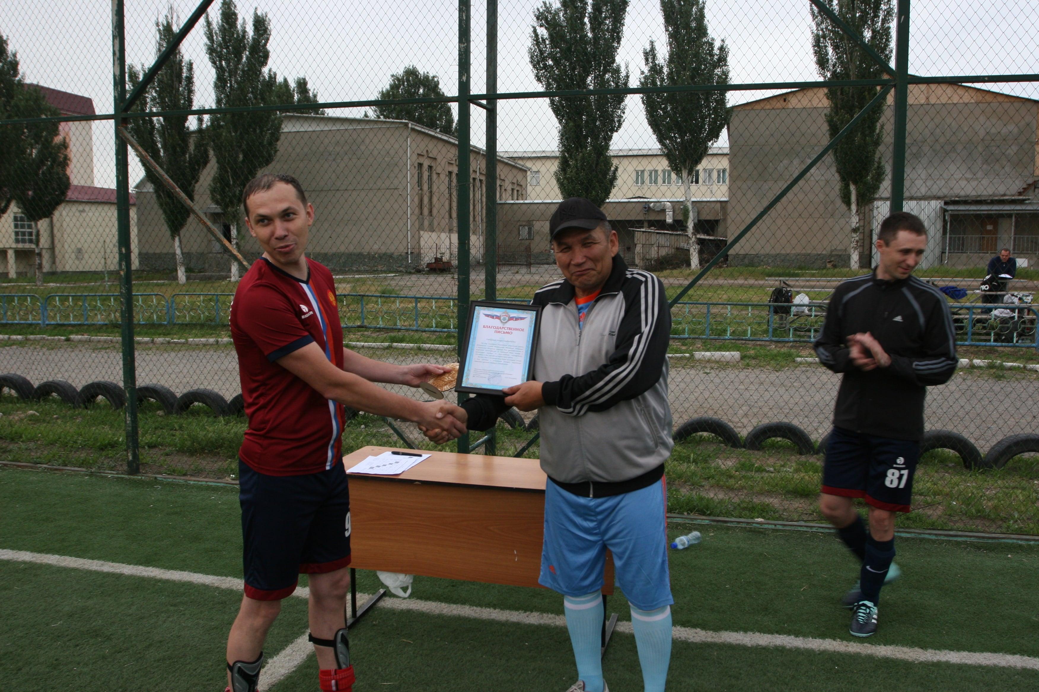 Турнир по мини-футболу, посвященный 100-летию со дня учреждения пограничной охраны