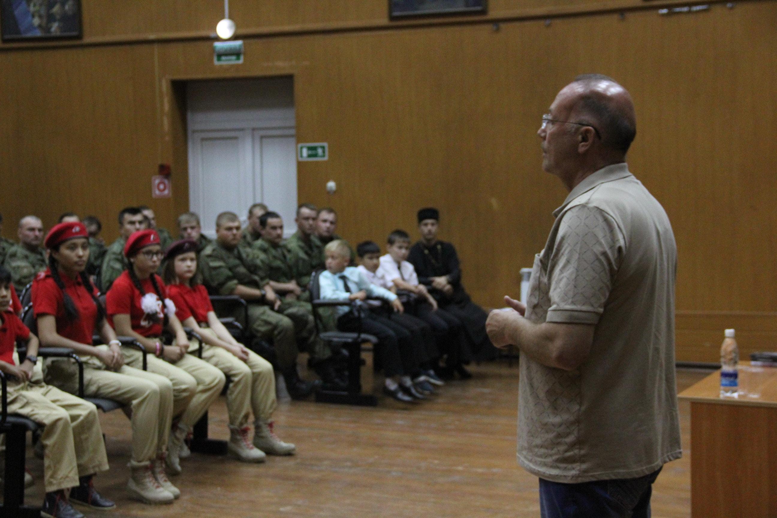 Лекция ветерана Афганистана, майора запаса, награжденного Орденом Красной Звезды