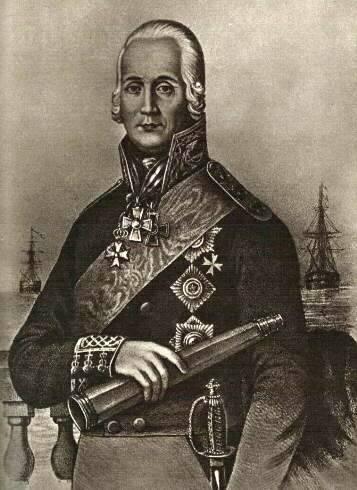 """3 июля 1788 года Ушаков разбил """"Крокодила морских сражений"""""""