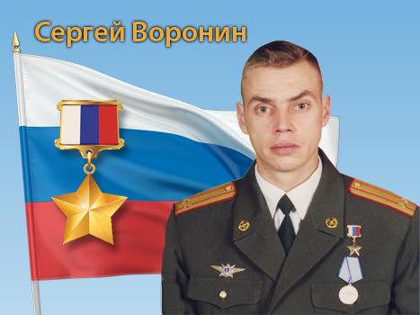 История легендарного офицера: Герой России спас сослуживцев от смерти