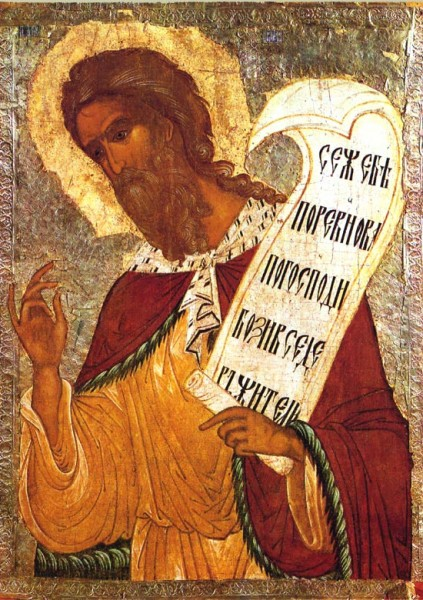Илия-пророк
