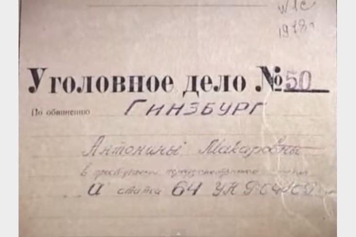 Палач Великой Отечественной войны