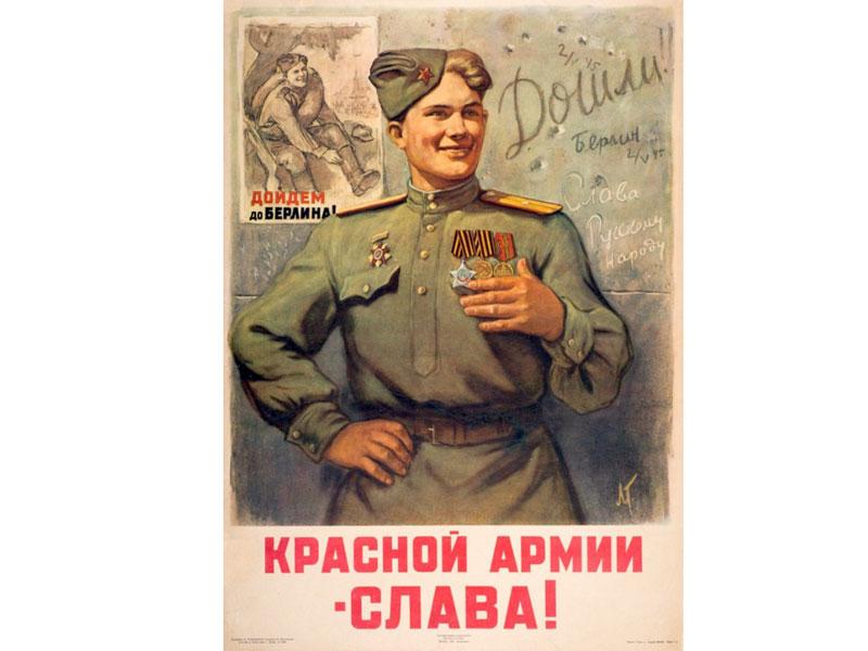 Мечта «Веселого солдата»