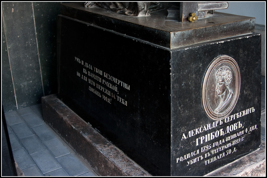 В Тегеране убит Александр Грибоедов