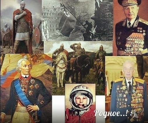 """""""Мы русские - какой восторг!"""""""