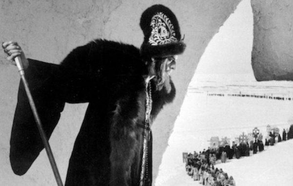 Интересные факты о роде Рюриковичей