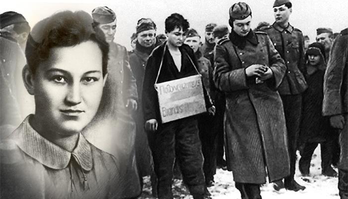 Звезда Героя для женщины