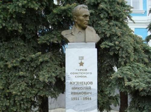 История жизни и подвига Николая Кузнецова