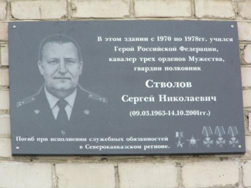 Афганец стал легендой в Чечне...