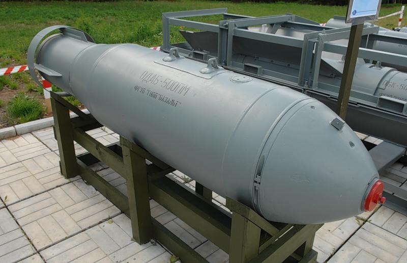 Вакуумная бомба – что это?