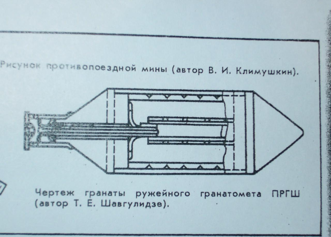 Как советский партизан Тенгиз Шавгулидзе отправлял под откос поезда