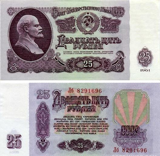 Король фальшивомонетчиков из СССР