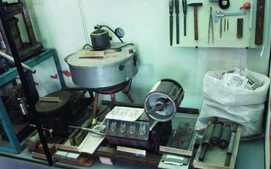 Гений печатного станка