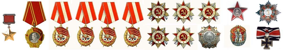 Красный дьявол с Рыцарским крестом