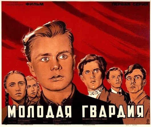 """Молодогвардейцы"" – кто они?"