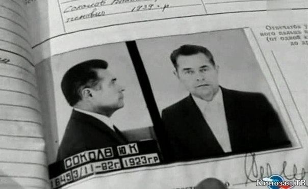 """Дело директора гастронома """"Елисеевский"""""""