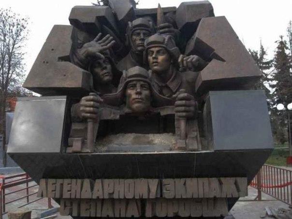 Подвиг экипажа Т-34 Степана Горобца