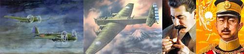 Самолет огорчивший Императора