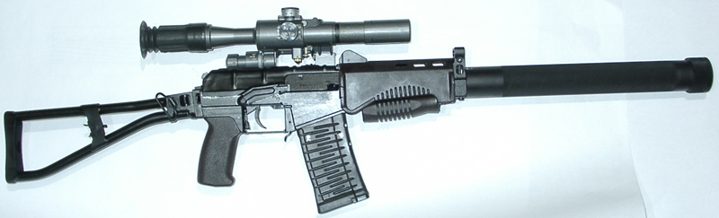 Автомат СР-3 «Вихрь» / СР-3М