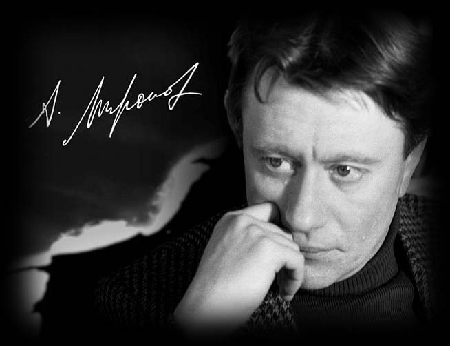 Великий человек Миронов Андрей Александрович