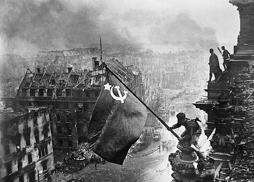 Война после войны