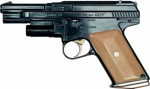 Опытный пистолет Герасименко ВАГ-73