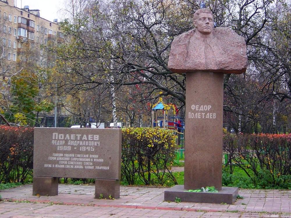 Героический подвиг Федора Полетаева
