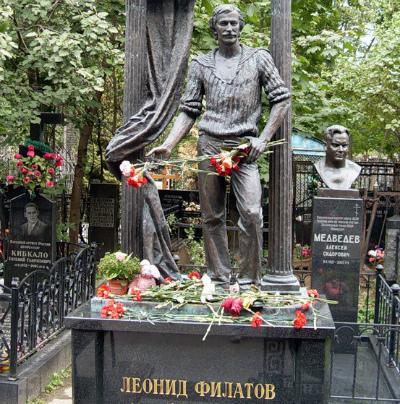 Леонид Филатов: Талантлив во всем