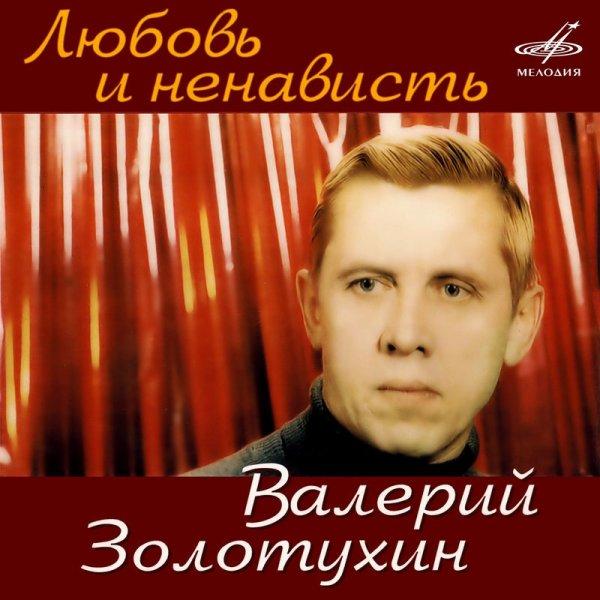 История песен из комедий Гайдая «12 стульев» и «Иван Васильевич меняет профессию»