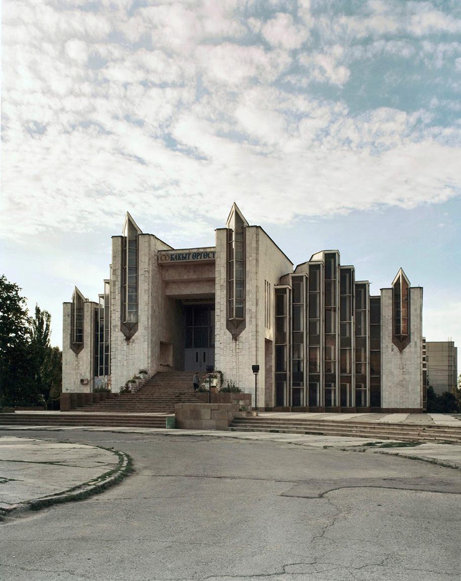 Футуристическая архитектура СССР 70-90-х годов