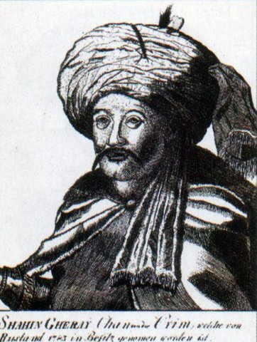 Как Екатерина II обвела турок вокруг пальца